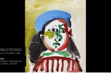 Картину Пабло Пикассо продали на аукционе в Швеции за два миллиона евро - Общество - Помимо этой картины, на аукционе также выставили еще три работы испанского художника