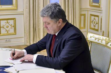 Poroschenko unterzeichnete ein Gesetz, wird durch die KFZ-Stiftung