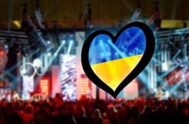 Организаторы Евровидения окончательно подтвердили проведение конкурса в Украине - Новости шоу бизнеса - Такое решение было принято, учитывая отчет о ходе подготовки Украины к проведению конкурса