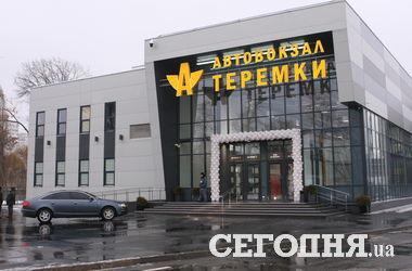 Wie sieht der neue Busbahnhof in Kiew: Kinderzimmer, Jugendherberge und moderne Technologien