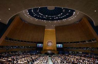 Генассамблея ООН призвала к немедленному прекращению военных действий в Сирии