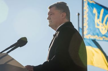 Порошенко обратился к украинцам