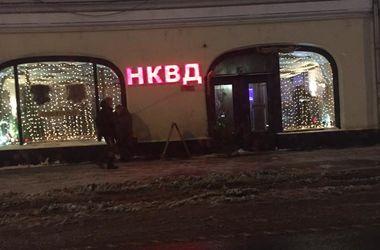 """Саша Сотник о ресторане """"НКВД"""" в центре Москвы: """"Ад уже здесь"""""""