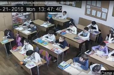 Школьникам в Крыму на уроке включили гимн Украины: сеть взорвало эмоциональное видео