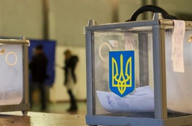 In Ukraine held local elections in 13 regions