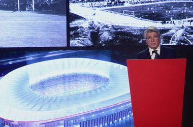 Chinese offer to the Spanish club's € 100 million for the stadium name