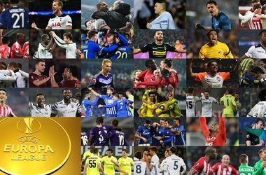 Онлайн: жеребевка 1/16 финала Лиги Европы