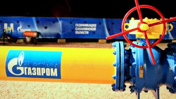 Новак: европейская комиссия обещала неизымать транзитный газ поштрафу государства Украины