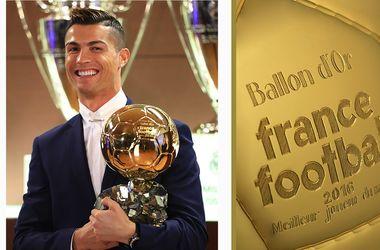 """Бейл только шестой: France Football опубликовал результаты голосования за обладателя """"Золотого мяча"""""""