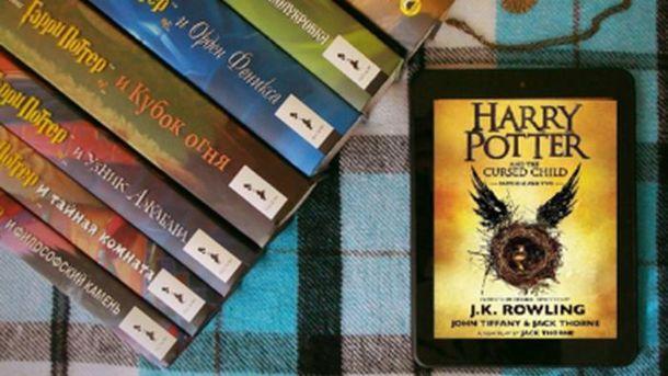 Google назвал самые известные книги года