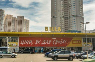 BILLA Украина планирует открывать до 5 новых супермаркетов в год