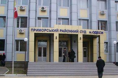 Одесские таксисты устроили акцию возле Приморского суда