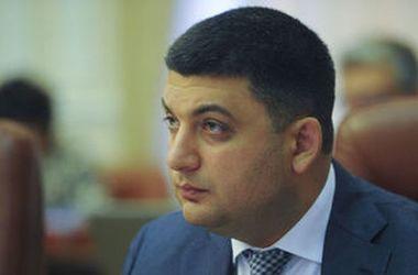 У Гройсмана заявили, что Украина подтверждает гарантии транзита российского газа в Европу
