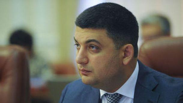 В Российской Федерации нехотят менять договор напоставку газа Украине. «Нетребуется»