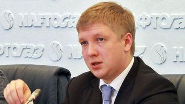 Коболев объявил, что оценивает ГТС Украины всумму около 30 млрд долларов