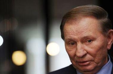 Кучма рассказал, к чему приведут попытки расширить формат переговоров по Донбассу