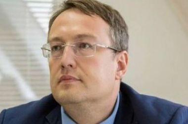 Геращенко считает, что провернуть обмен пленными можно было бы и через Савченко