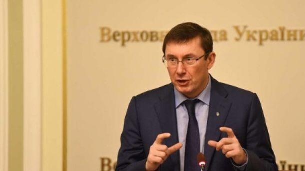 Украина возвратит половину активов Януковича изЛатвии