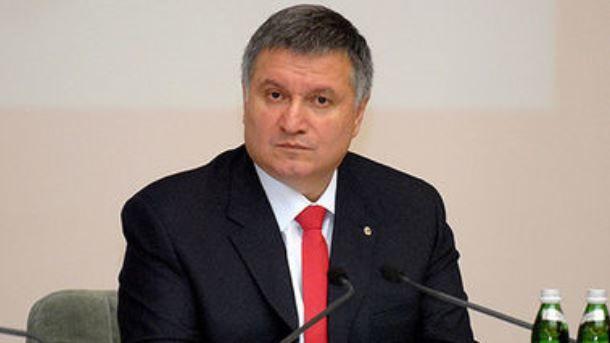 Аваков: Нацполиция получит нового руководителя зимой