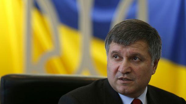 Объявлен конкурс надолжность руководителя государственной милиции Украины