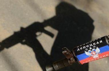 В Донецке на две ночи отменят комендантский час