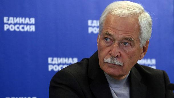 П.Порошенко иДж.Байден обсудили потелефону ситуацию наДонбассе