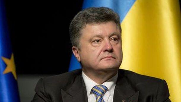 Порошенко прокомментировал решение европейского союза опродлении санкции противРФ