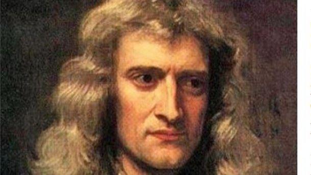 Книжка Исаака Ньютона ушла смолотка забешеную сумму
