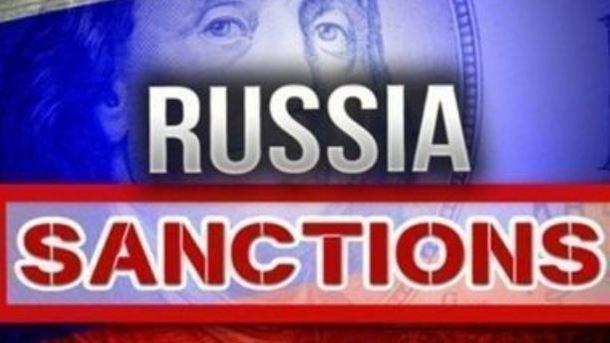 Продлением санкций для РФ ЕСпоказал свою слабость— МИД