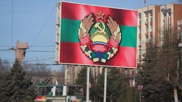 ВМолдове поведали, как при Януковиче процветало ивооружалось Приднестровье