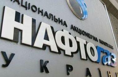 """""""Нафтогаз"""" расценивает заявление """"Газпрома"""" как подготовку РФ нового газового кризиса"""