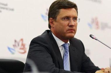 В России назвали условия для возобновления поставок газа в Украину