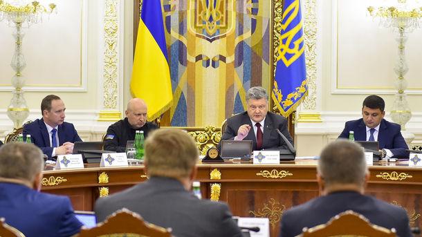 Порошенко внес вВерховную Раду законодательный проект огарантировании государством вкладов физлиц