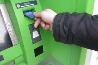 """Гонтарева: Карточки """"Привата"""" могут обслуживаться в других банках"""