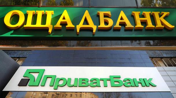 Данилюк: министр финансов вводит ограничения вработу «ПриватБанка» впереходный период его национализации