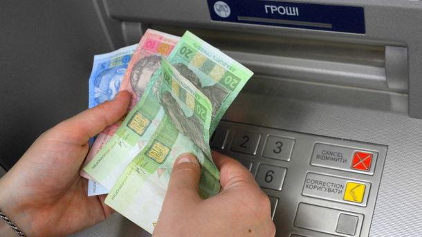 Клиенты Приватбанка ежедневно снимают неменее 1,5 млрд грн со собственных счетов