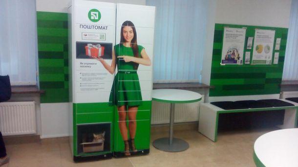 Приватбанк национализируют: такое решение приняло украинское руководство