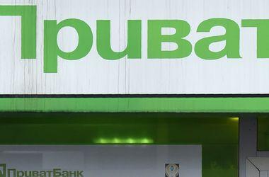 Сколько денег хранили в ПриватБанке главные финансовые чиновники Украины