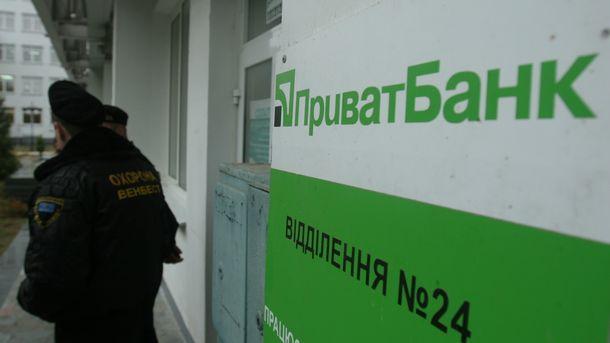 G7: национализация «Приватбанка» сделает финансовый сектор государства Украины сильнее