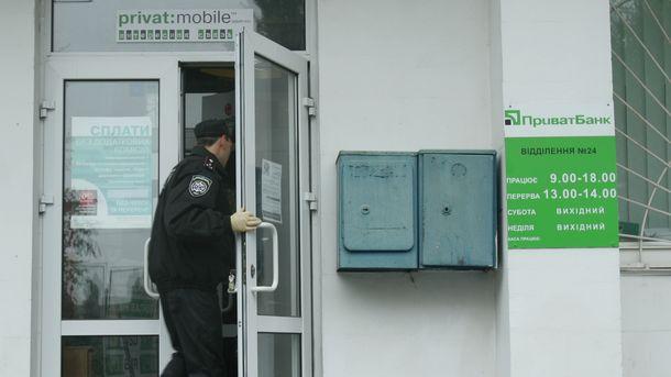 Коломойский сравнил национализацию Приватбанка срейдерством