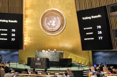Резолюция ООН: Россия - государство-оккупант, Крым - временно оккупированная территория