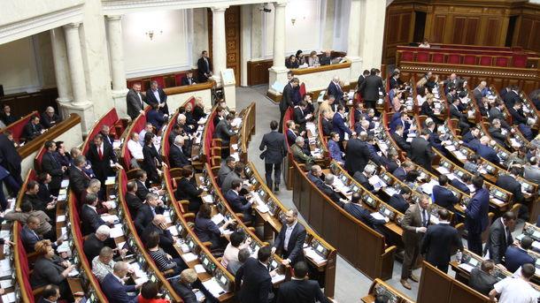 Парламент перевел на власти часть расходов государственного бюджета