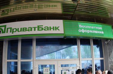 ПриватБанк ввел ограничения на платежи для бизнеса