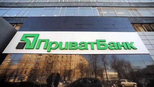 Украина для национализации Приватбанка выпустит облигации на $4,4 млрд