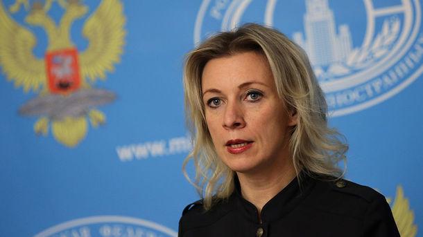 Компания социальная сеть Facebook извинилась перед Захаровой заудаленное фото послаРФ Карлова