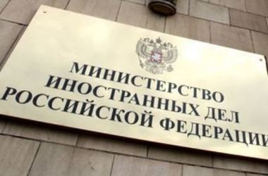 МИД РФ подтвердило гибель российского дипломата в Москве