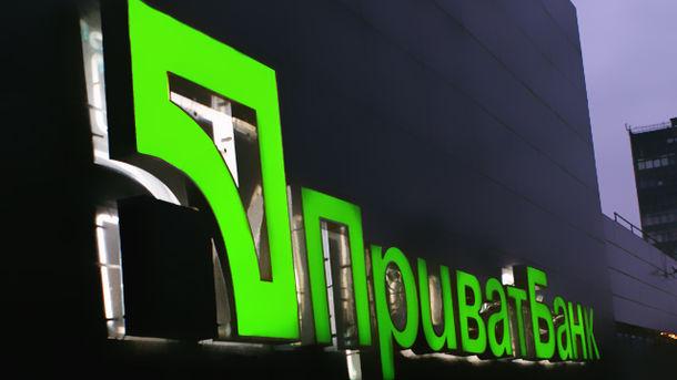 ПриватБанк начал пропускать платежи юрлиц