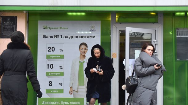 Рада приняла закон остопроцентном гарантировании вкладов физ. лиц вгосбанках