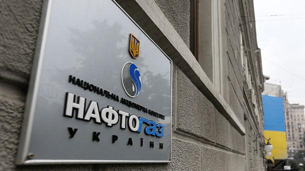 Вгосударстве Украина подешевеет газ для индустрии