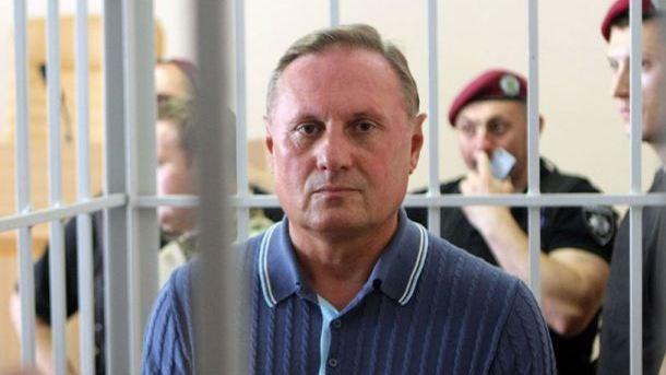 Суд продолжит рассмотрение апелляции наарест А.Ефремова 5января